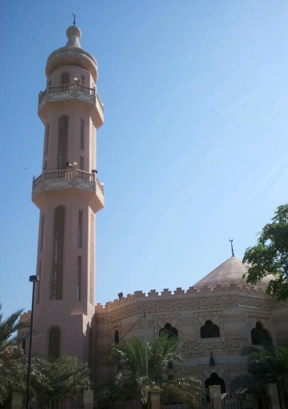 Kuwaiti Mosque