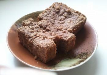 Cinnamon-Almond-Pumpkin Breakfast Loaf (Vegan, Gluten-Free, Yeast-Free, No Sugar Added)