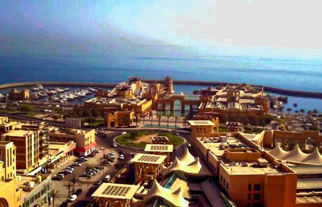 Kuwait for It… An Unlikely Metamorphosis of Business into Pleasure
